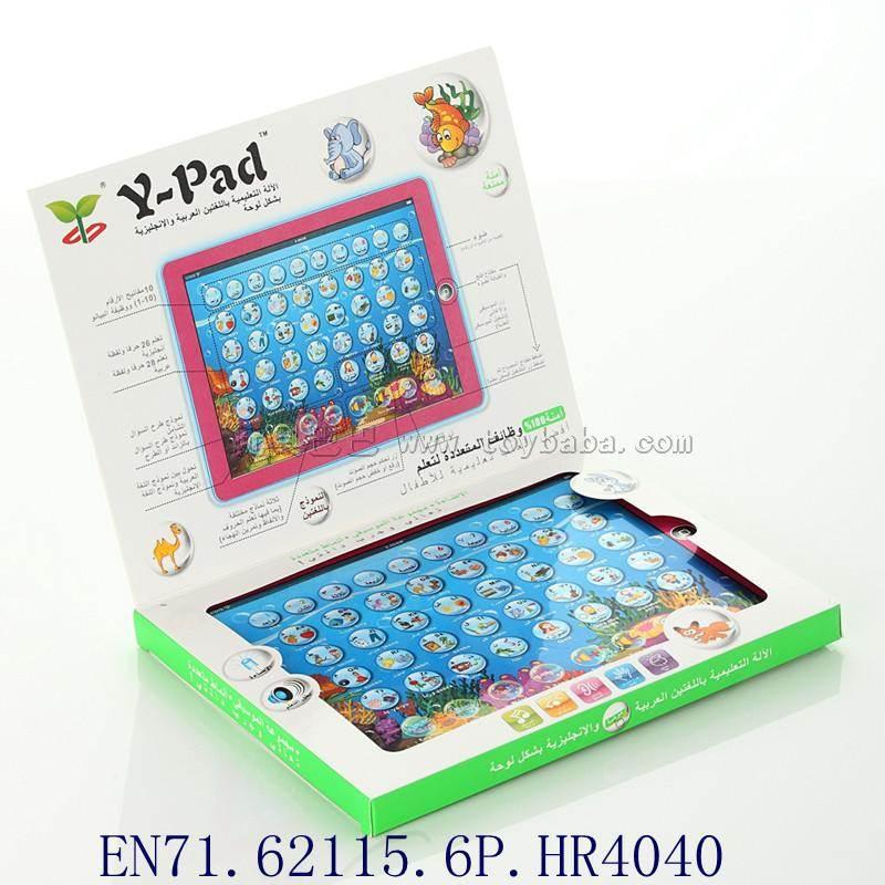 Y-PAD 2D British Arabic multifunction machine No.:YS2921X