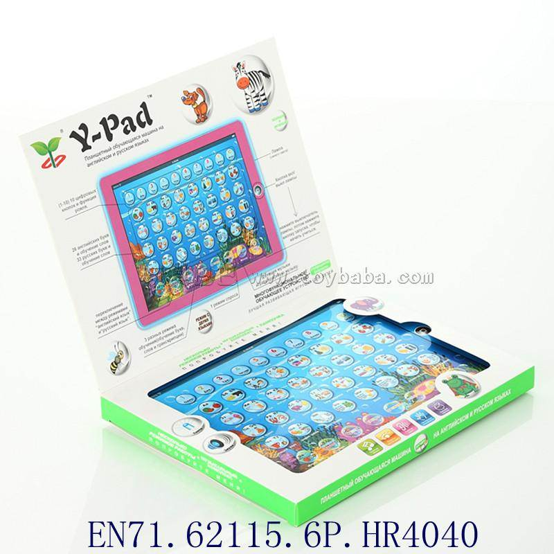 Y-PAD 2D British Russian multi-function learning machine No.:YS2921P