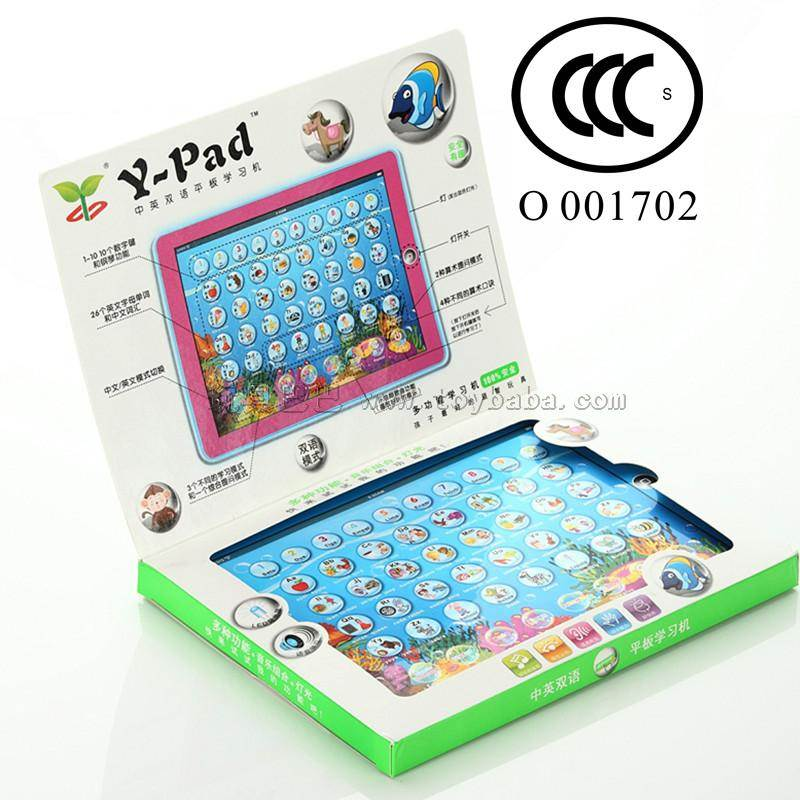 Y-PAD 2D in bilingual multi-function learning machine No.:YS2921L