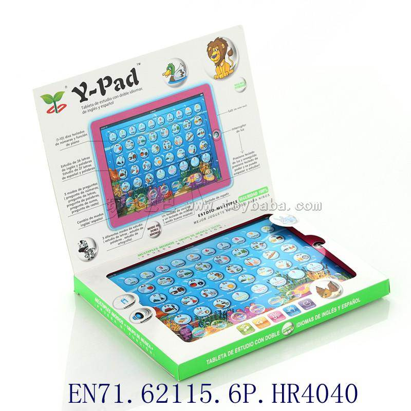Y-PAD 2D British Spanish bilingual multi-functional learning
