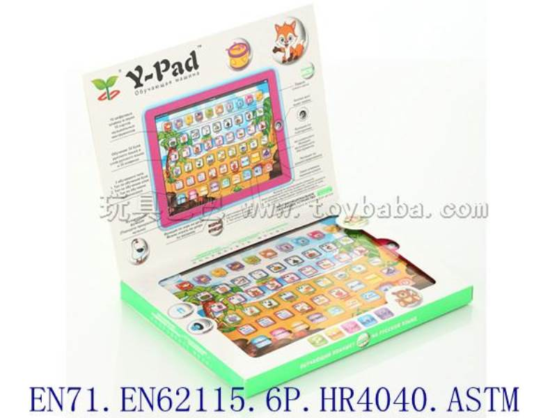 Y - PAD 2D Russian ABC learning machine