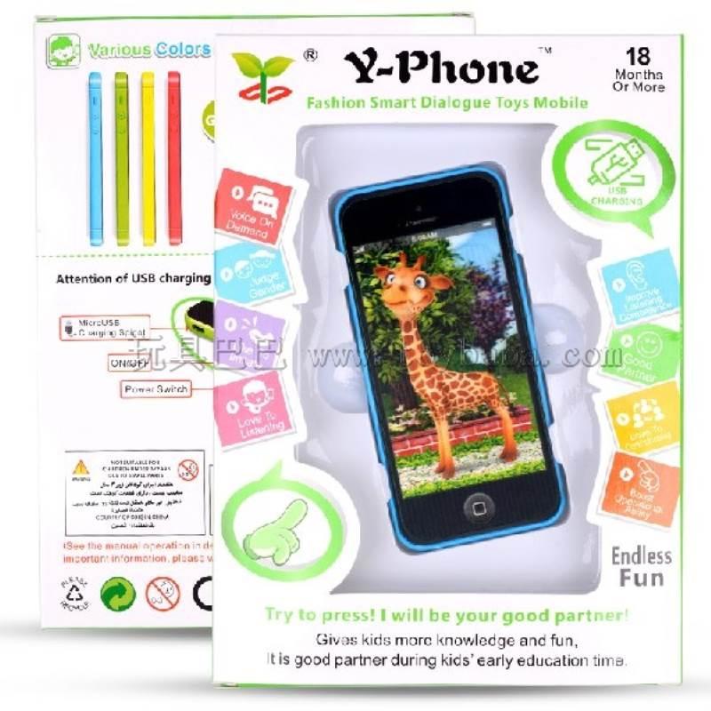 English dialogue toys smart phone