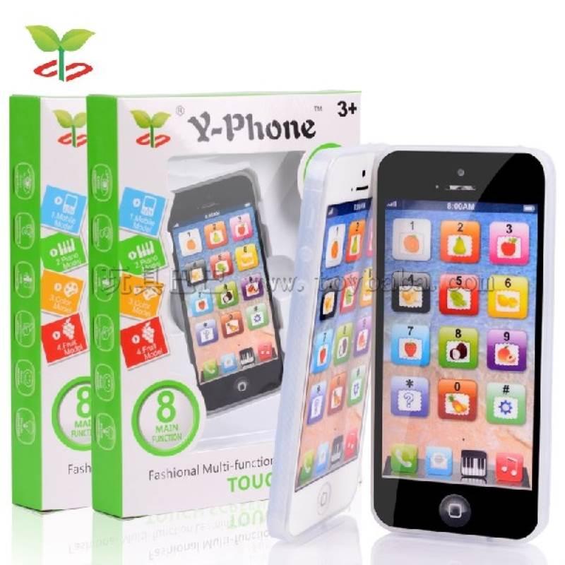 English big box simulation learning toy phone