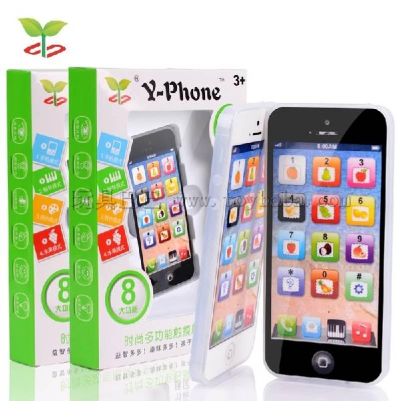 Chinese big box simulation learning toy phone