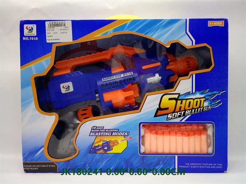 Electric Shoot Soft Bullet Gun  No.JK180241