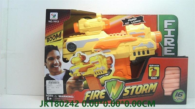 Electric Shoot Soft Bullet Gun  No.JK180242