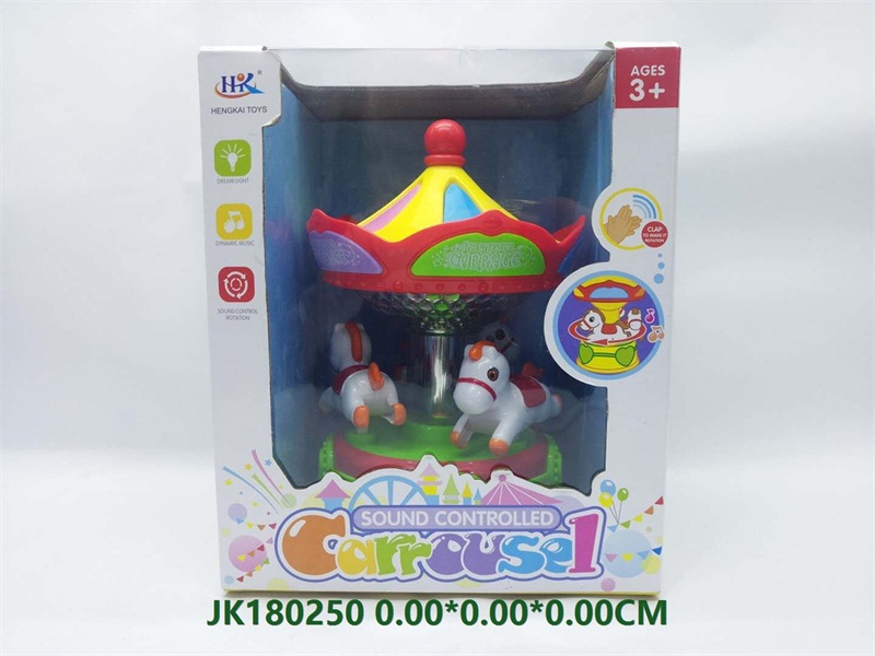 Sound Controlled Carousel  No.JK180250
