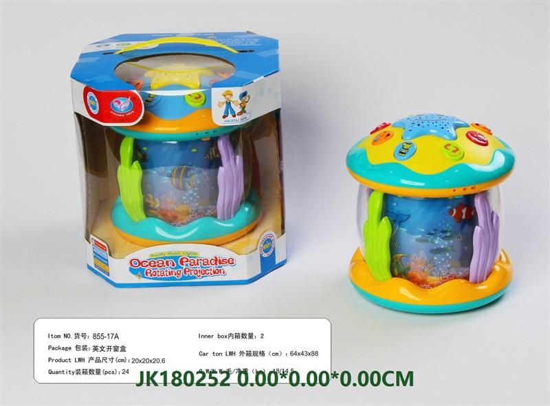 Rotating Projection Ocean Drum  No.JK180252