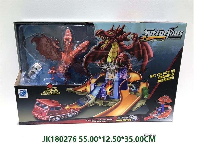 Dinosaur Magic Track Toys with 1 Metal Car  No.JK180276