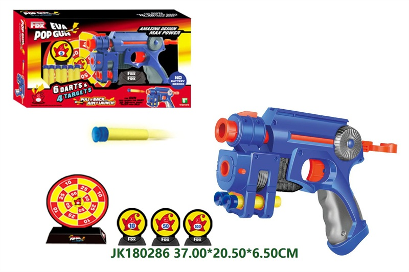 Electric Soft Bullet Gun with 6 Bullets  No.JK180286