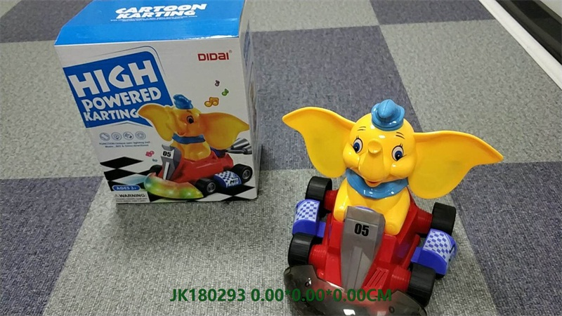 Electric Universal Elephant Karting Car with Lights and Music  No.JK180293