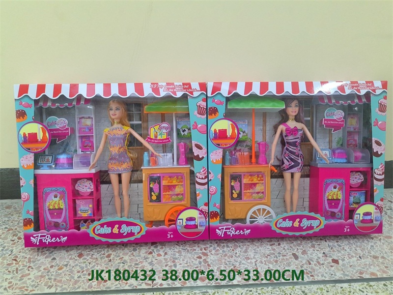 Barbie Doll Playing Set  No.JK180432