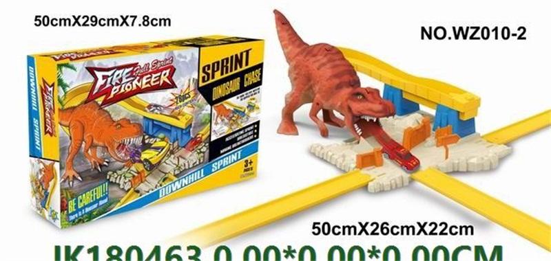 Dinosaur Catapult Magic Track Toys  No.JK180463