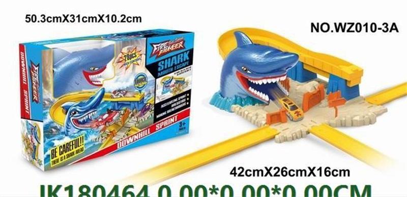 Shark Catapult Magic Track Toys  No.JK180464