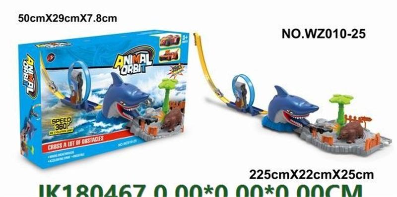 Shark and Bear Catapult Magic Track Toys  No.JK180467