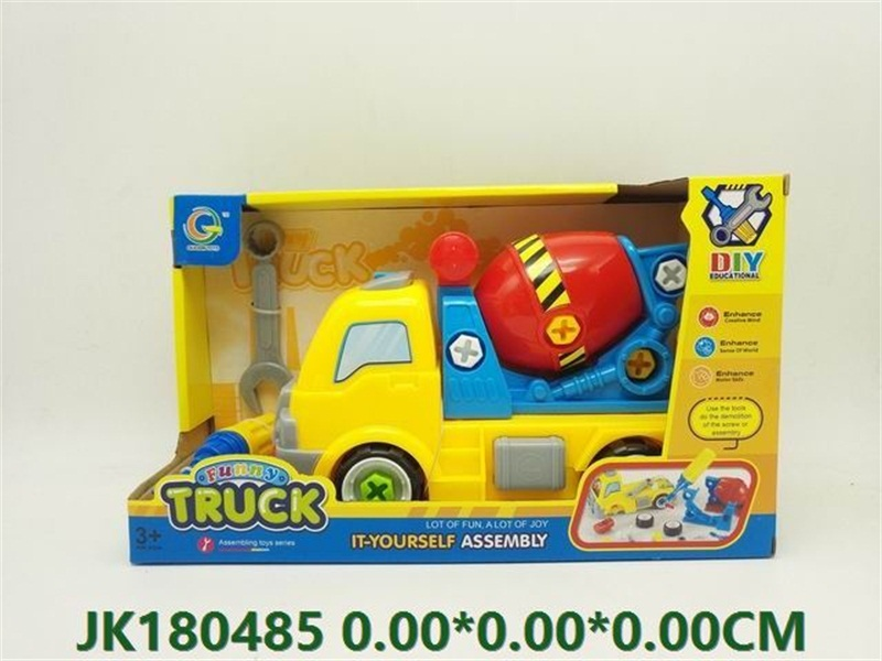 Educational Demolition Engineering Vehicle  No.JK180485