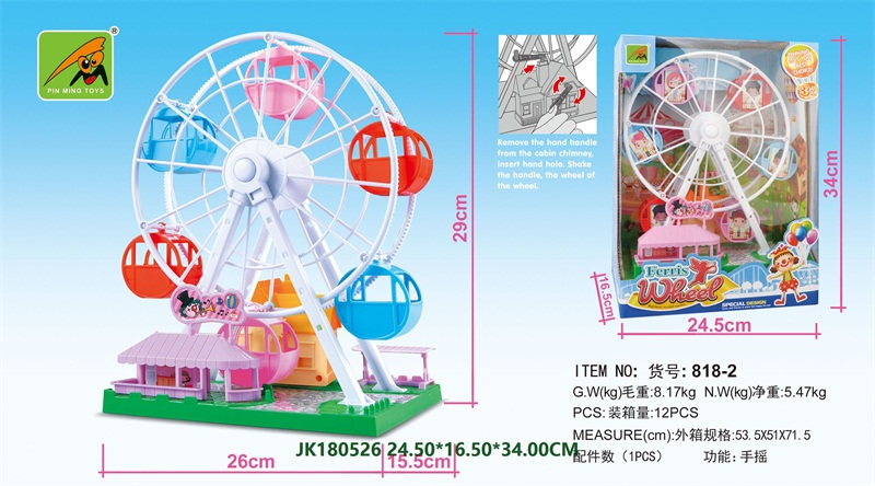 Manual Hand Ferris Wheel  No.JK180526