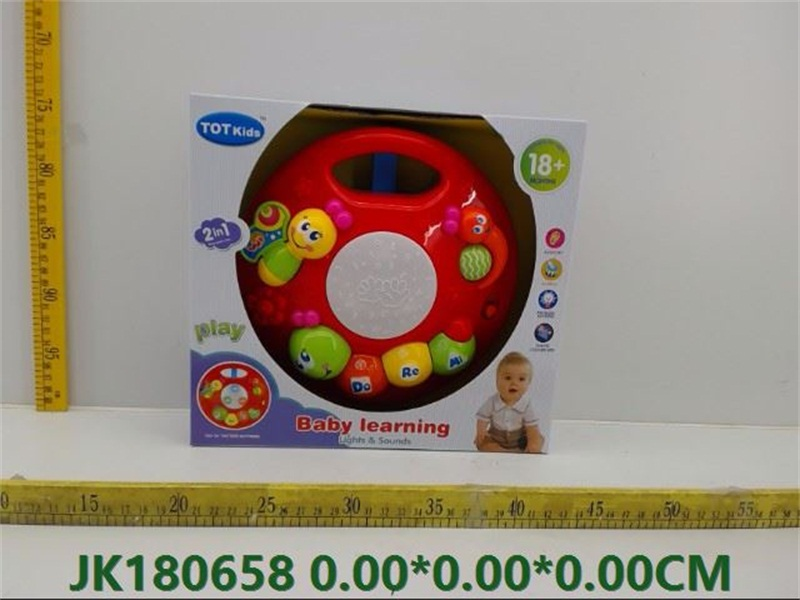 Baby Learning Toys Musical Hand Drums with Lights  No.JK180658