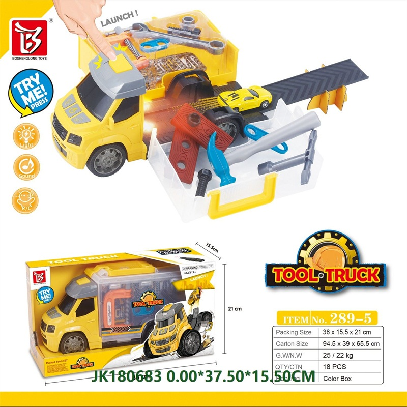 Launch Tool Truck with Lights and Sounds  No.JK180683