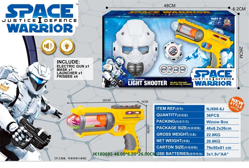 Space Gun + Transmitter + Mask with Lights and Sounds  No.JK180685