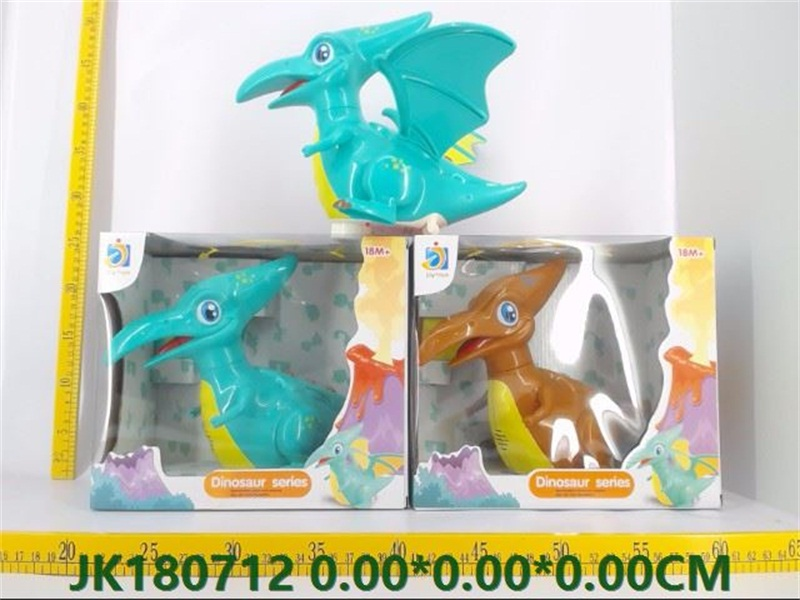 Electric Universal Pterosaur with Light and Music (2 colors)   No.JK180712