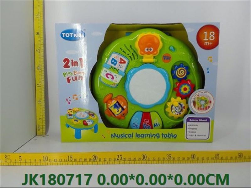 Musical Baby Learning Table with lights- Hand Drum  No.JK180717