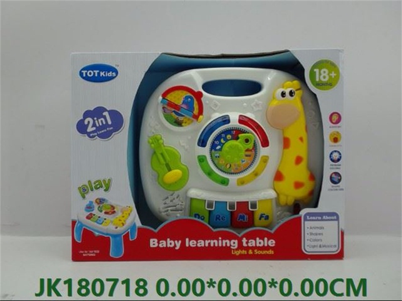 Musical Baby Learning Table with lights-Giraffe  No.JK180718