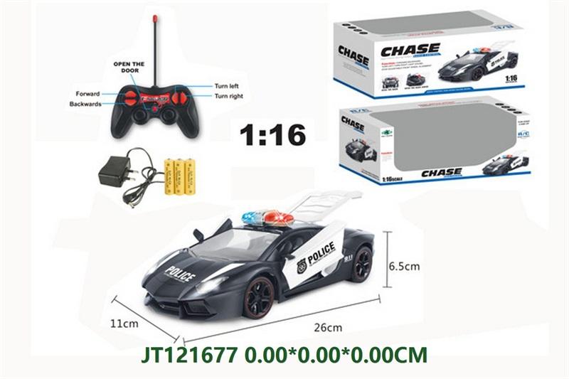 1:16 5 channel RC Remote Control Lamborghini police cars with light and music  No.JT121677