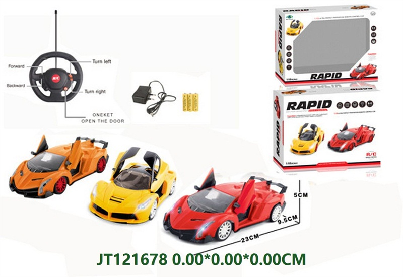 1:18 5 channel RC Remote Control cars with light  No.JT121678