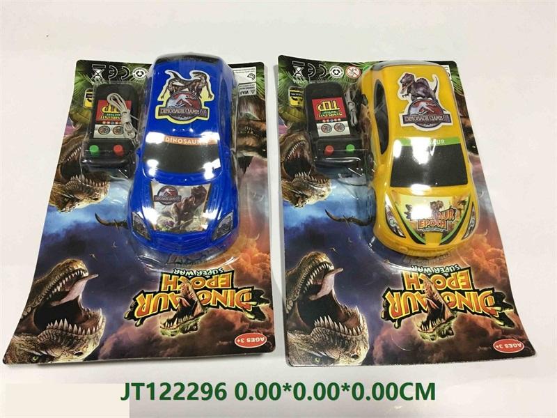 Solid color line control dinosaur car  No.JT122296