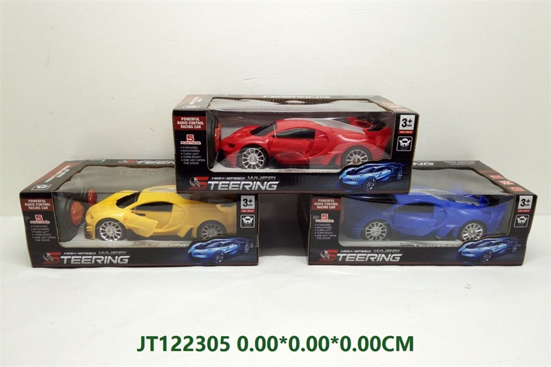 5 channel RC remote control car one-key open the door  No.JT122305