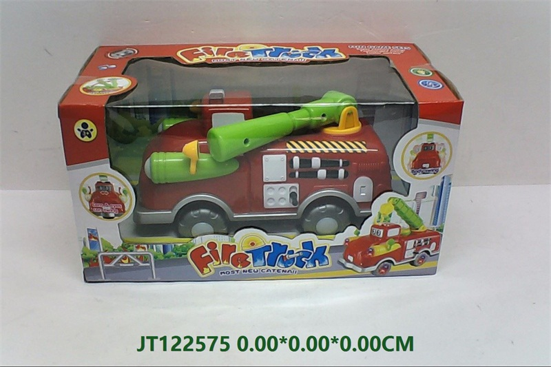 Fire truck  No.JT122575
