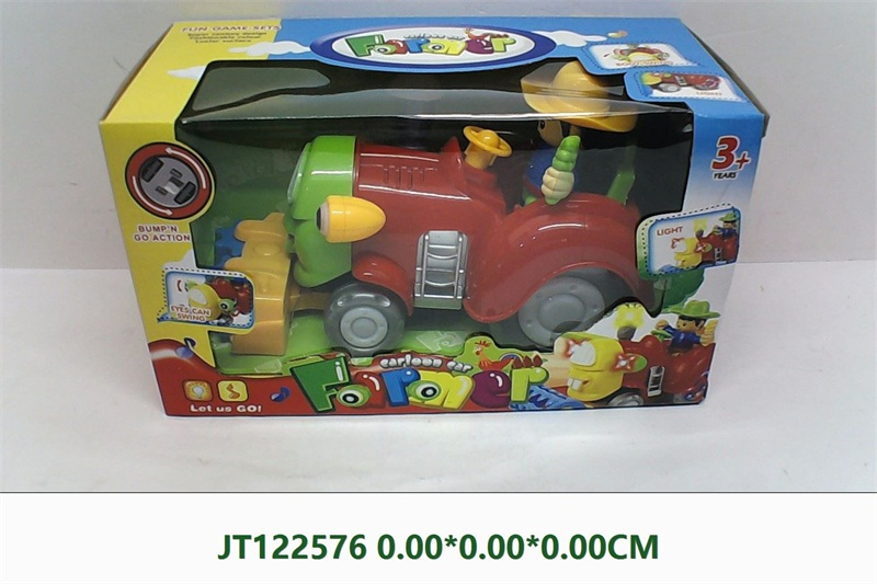 Farmer car  No.JT122576