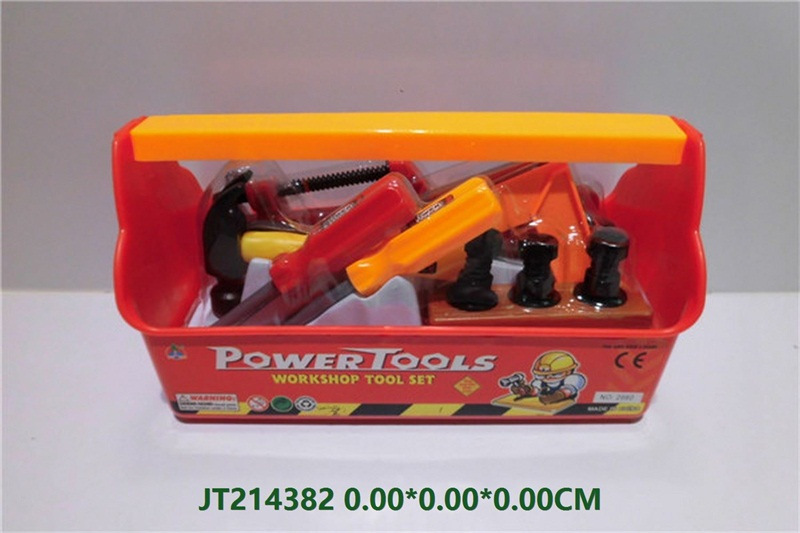 Portable Tool set box  No.JT214382