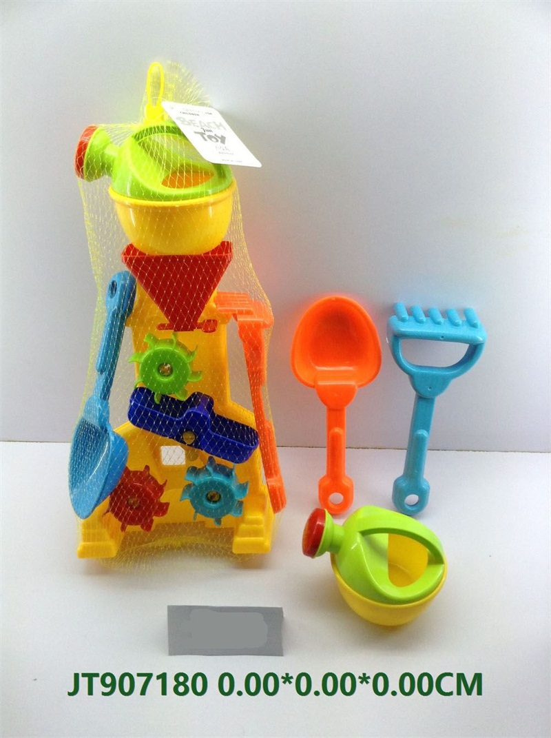 Beach toys set-4pcs   No.JT907180