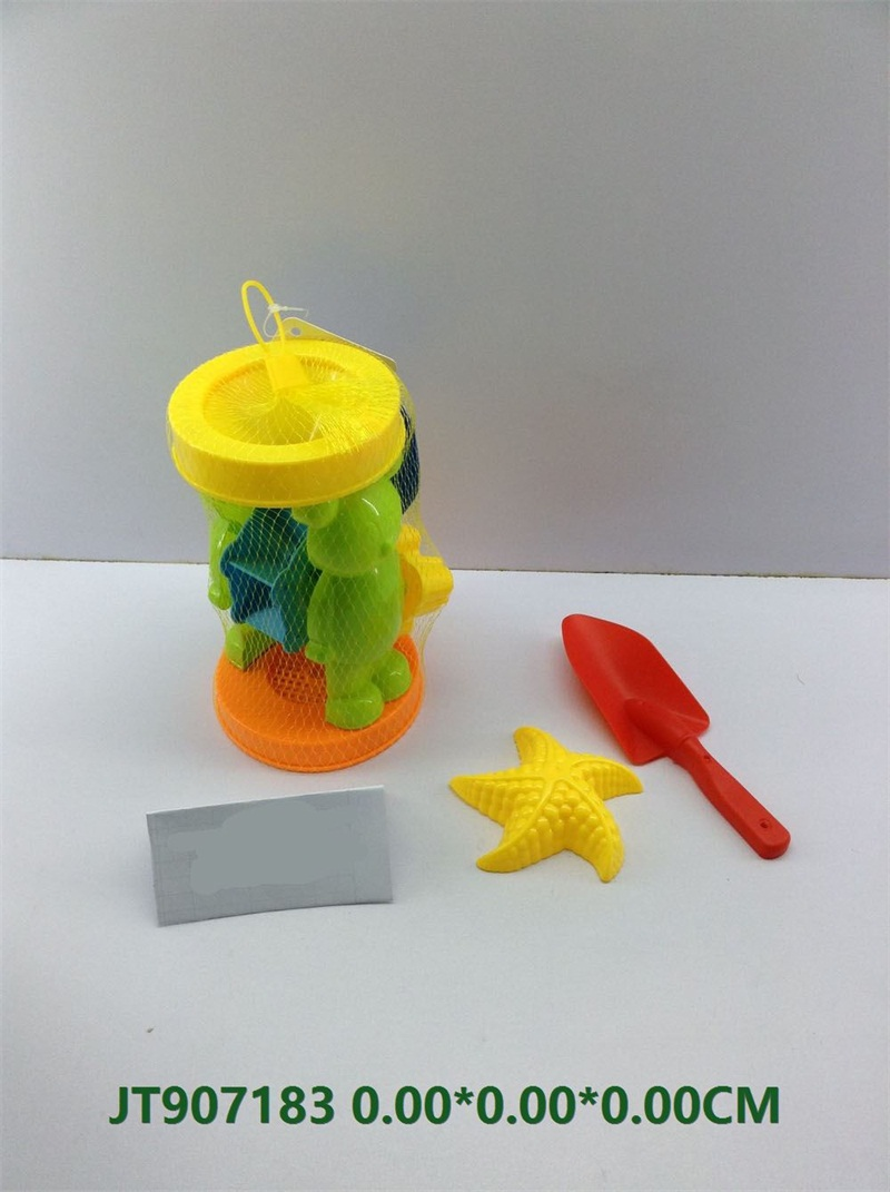 Beach toys set-3pcs   No.JT907183
