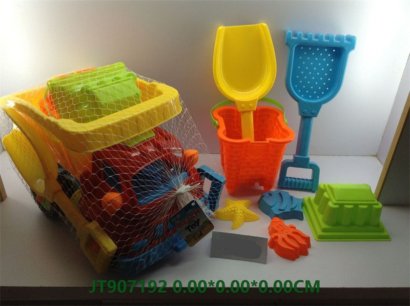 Beach toys set-8pcs   No.JT907192