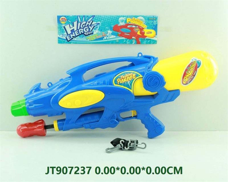 Water Gun toys  No.JT907237
