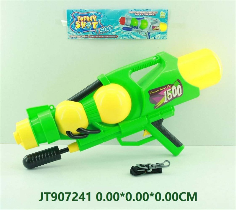 Water Gun toys  No.JT907241