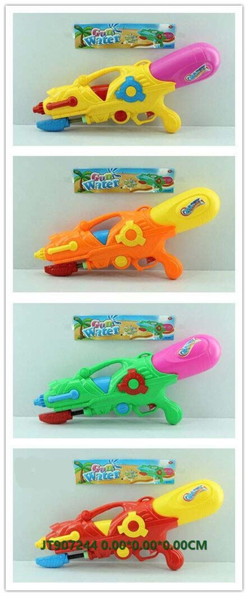 Water Gun toys  No.JT907244