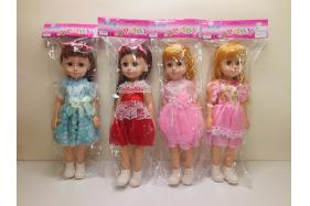 18-inch dress girl doll four mixed with PVC bag head card No.:604