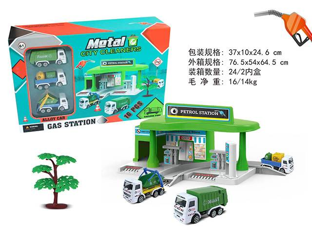New style alloy sliding function urban gas station cleaner series kid  funny building toys No.:MH-022