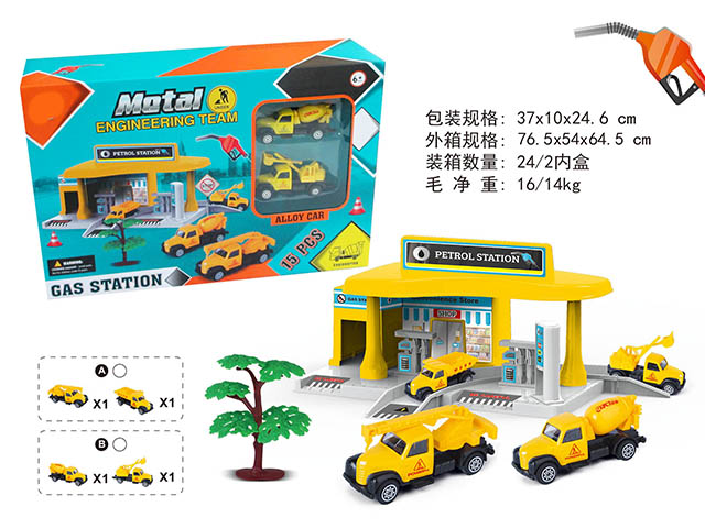 Alloy sliding function city gas station engineering car series children educational toys No.:MH-018