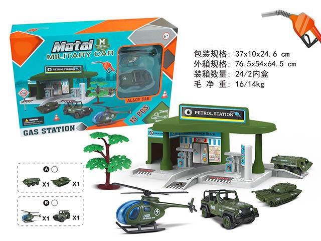 For the kids design alloy sliding function city gas station military series interesting  toys No.:MH-020