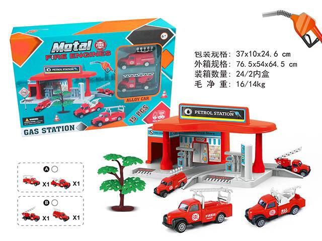 High quanlity alloy sliding function city gas station fire truck series children educational toys No.:MH-021