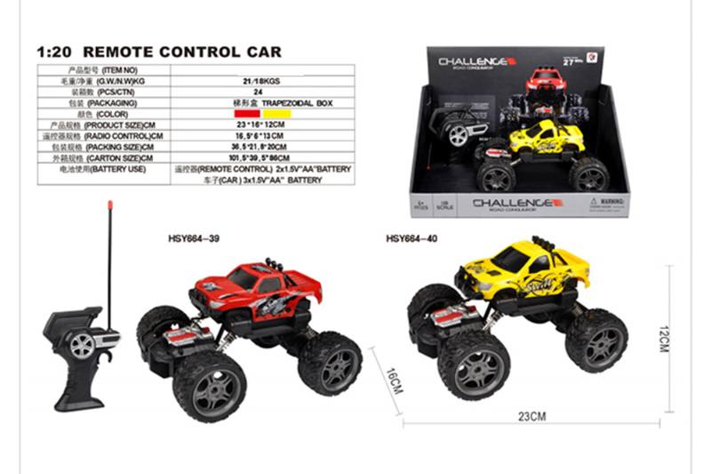 1: 18 4 channel remote control RC cars Two-wheel drive climbing car No.TA255716