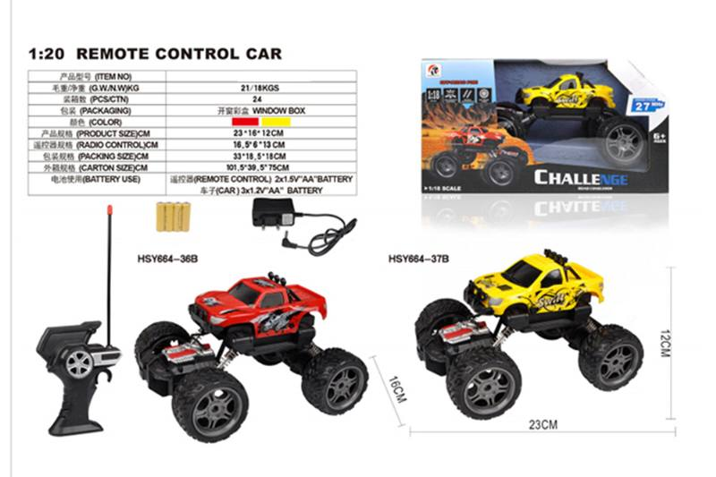 1: 18 4 channel remote control RC cars Two-wheel drive climbing car(Included bat No.TA255717