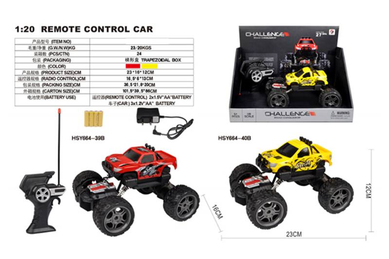 1: 18 4 channel remote control RC cars Two-wheel drive climbing car(Included bat No.TA255718