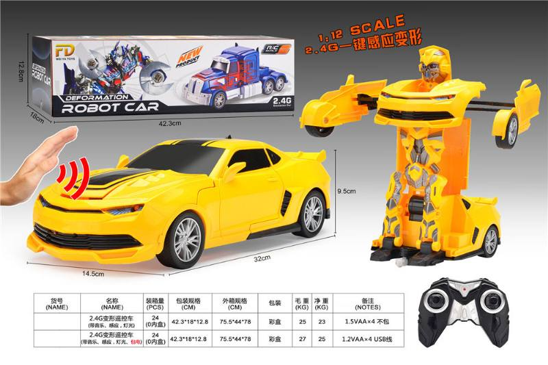2.4G deformation remote control RC car (with music, induction, lighting) No.TA255731