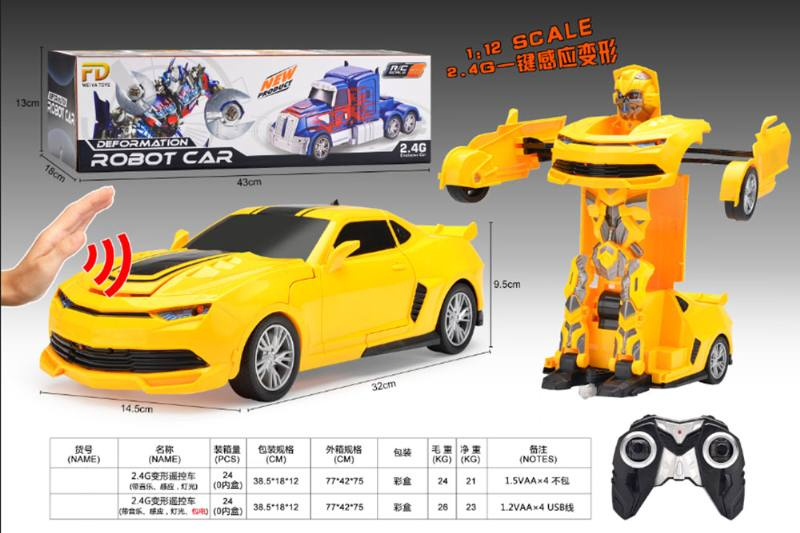 2.4G deformation remote control RC car (with music, induction, lighting) Include No.TA255732
